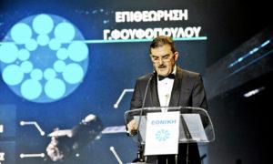 Γ. Φουφόπουλος