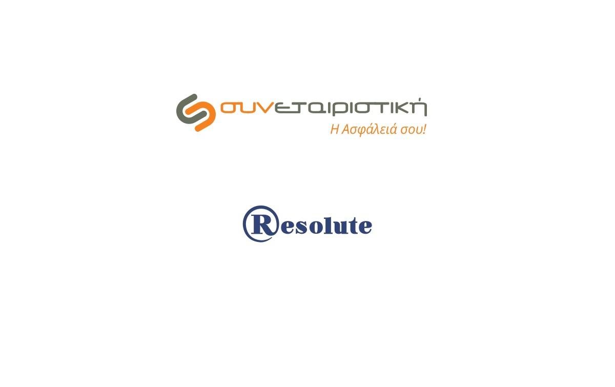 Λογότυπα Συνεταιριστική Ασφαλιστική,Resolute