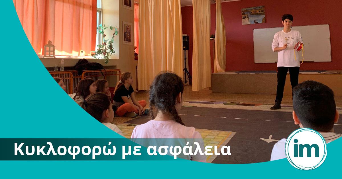 Insurancemarket.gr,ΙΟΑΣ