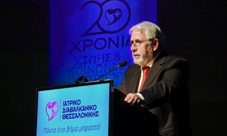 Πρόεδρος του Ομίλου Ιατρικού Αθηνών, Δρ. Γεώργιος Αποστολόπουλος