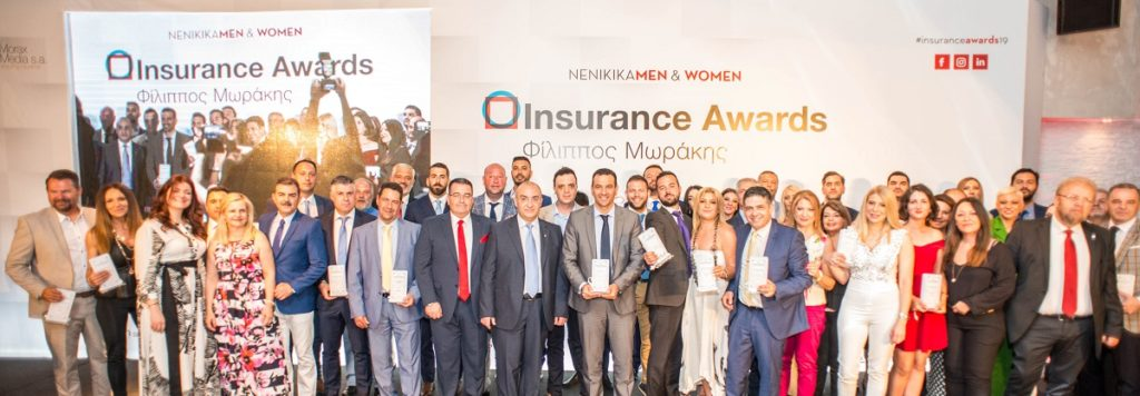 Insurance  Awards