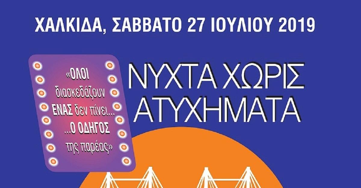 AFISSA NXA XALK. 2018 A3
