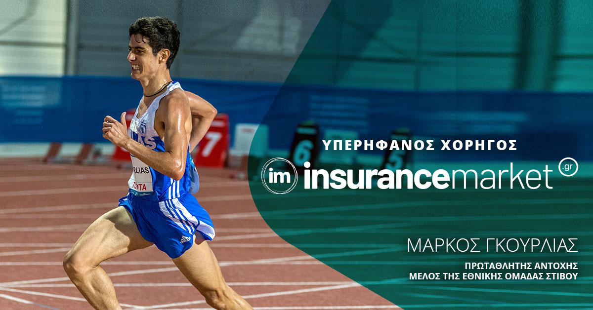 Μάρκος Γκούρλιας, Insurancemarket.gr