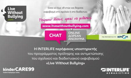 INTERLIFE_Live-Without-Bullying