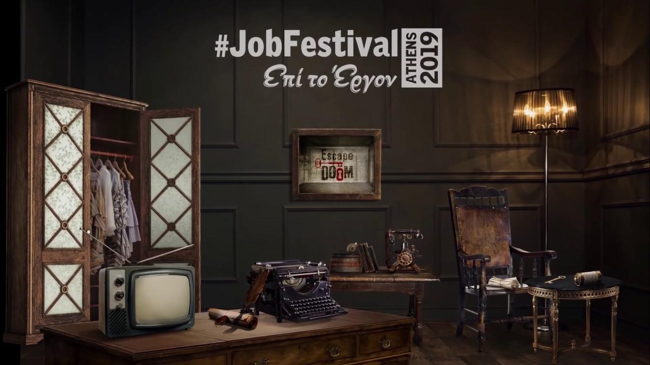 Athens #JobFestival 2019