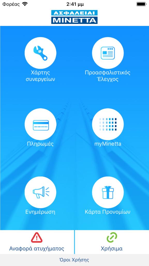 MINETTA app