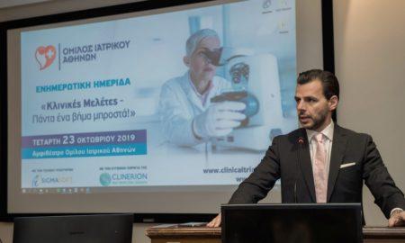 Δρ. Βασίλης Αποστολόπουλος