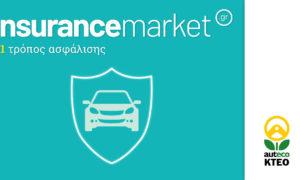 Insurancemarket_Auteco