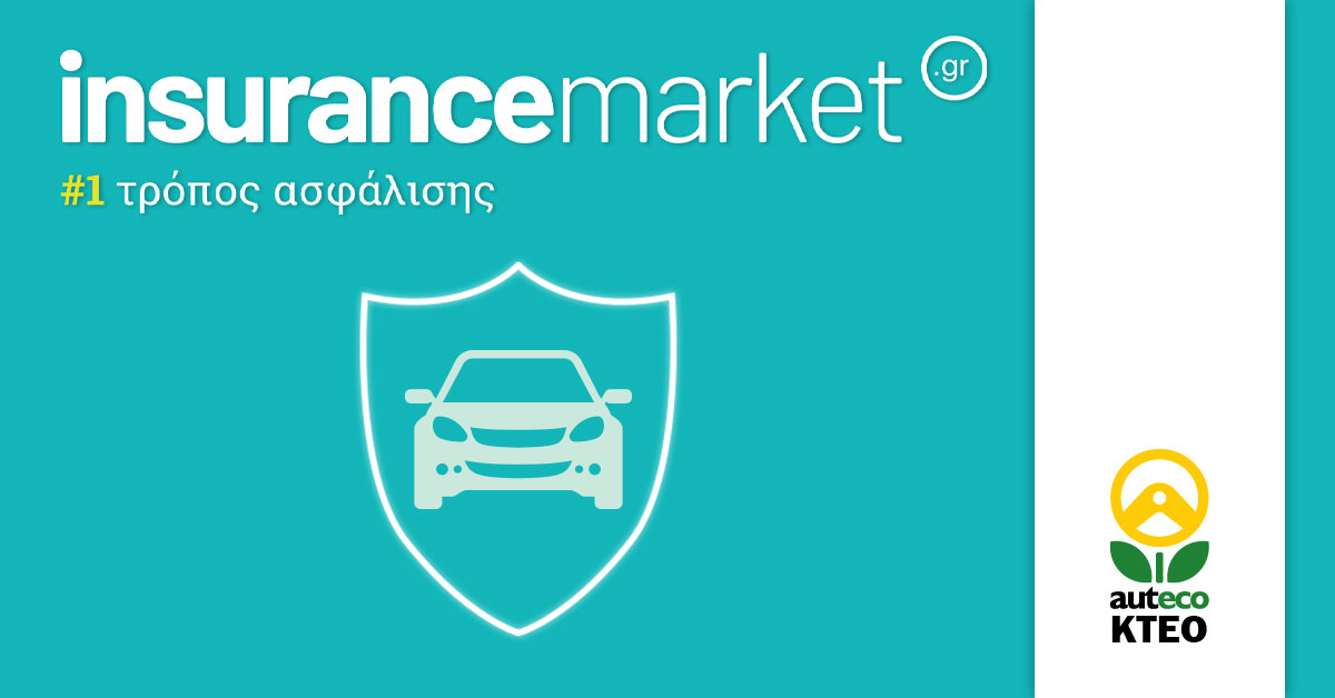 Insurancemarket_Auteco
