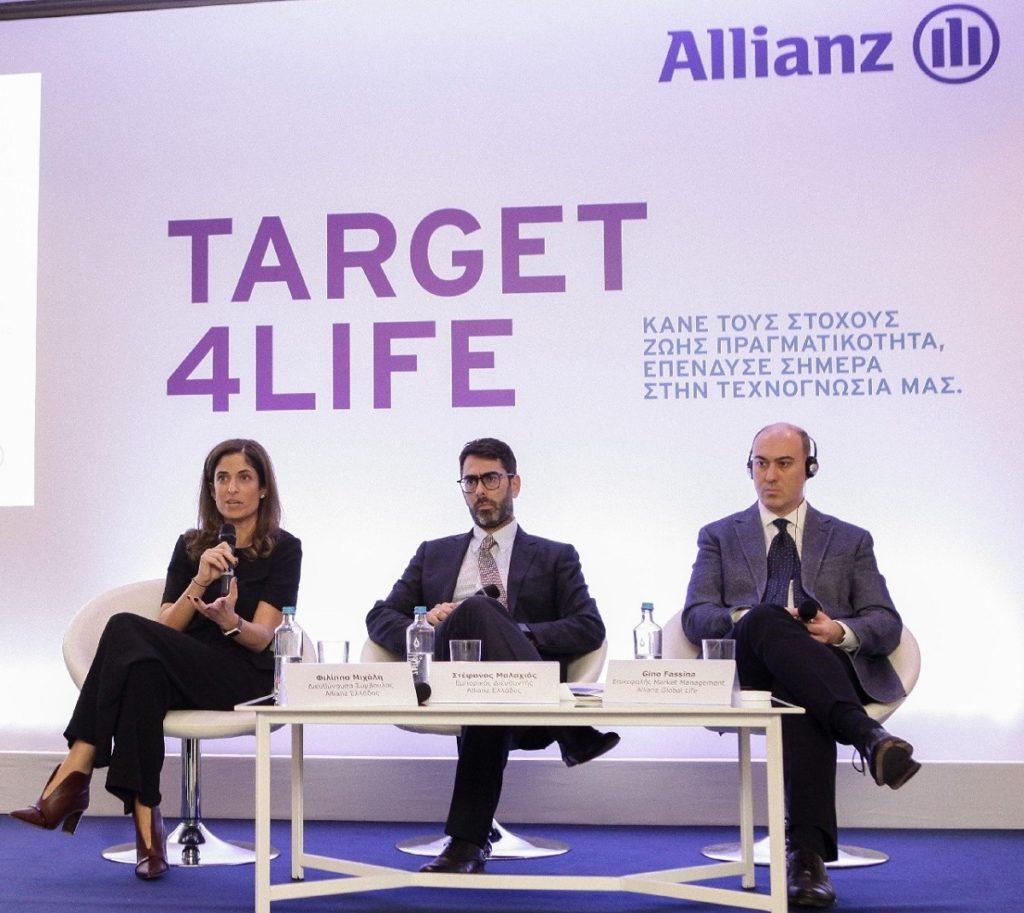 (Από αριστερά) Φιλίππα Μιχάλη, Διευθύνουσα Σύμβουλος Allianz Ελλάδος, Στέφανος Μαλαχιάς, Εμπορικός Διευθυντής Allianz Ελλάδος, Gino Fassina, Επικεφαλής Market Management Allianz Global Life
