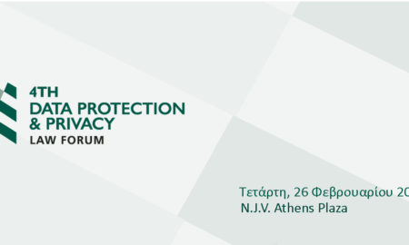 4th-data-protection