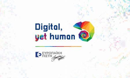 Ευρωπαϊκή Πίστη,Digital Yet Human