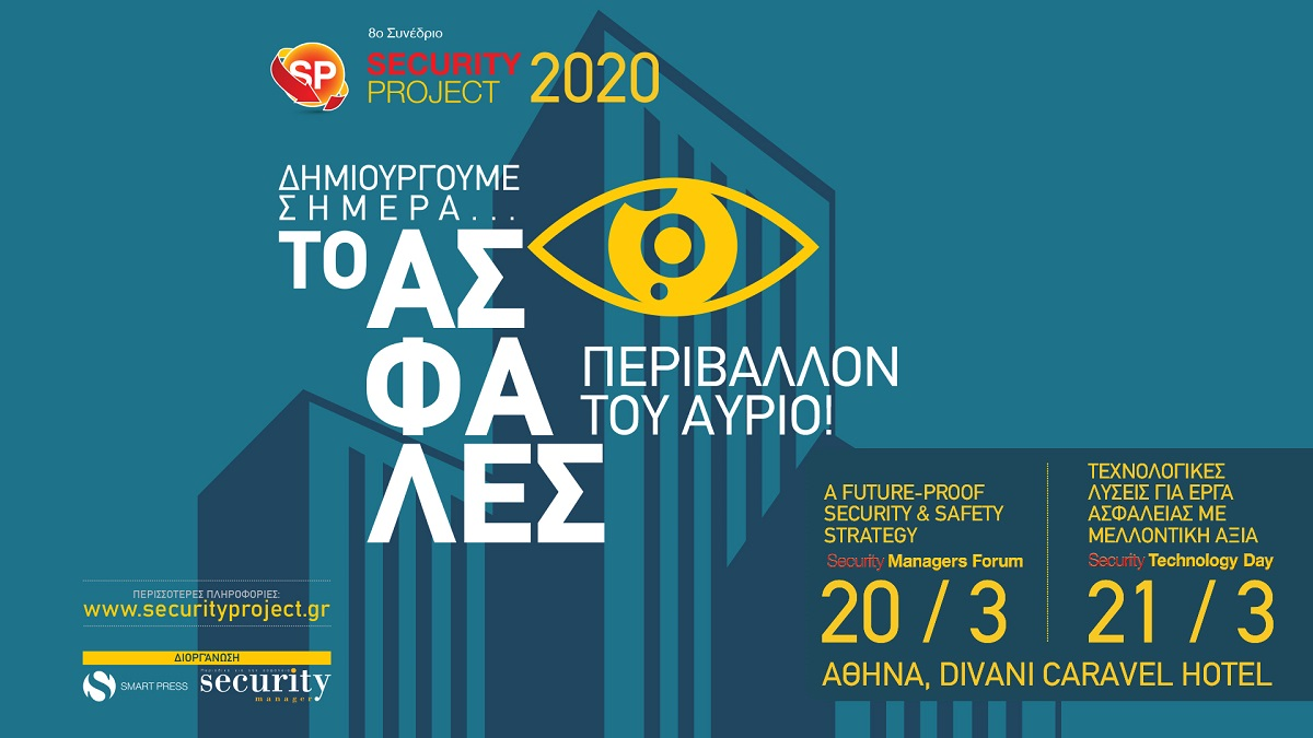 SECURITY PROJECT 2020