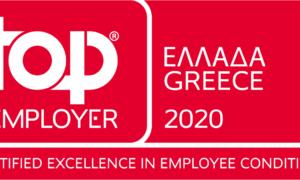Top_Employer_Greece_2020