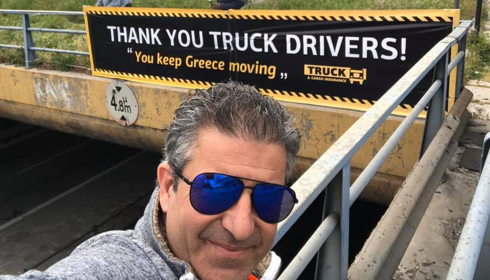Truck Insurance,Γιάννης Σαμολαδάς
