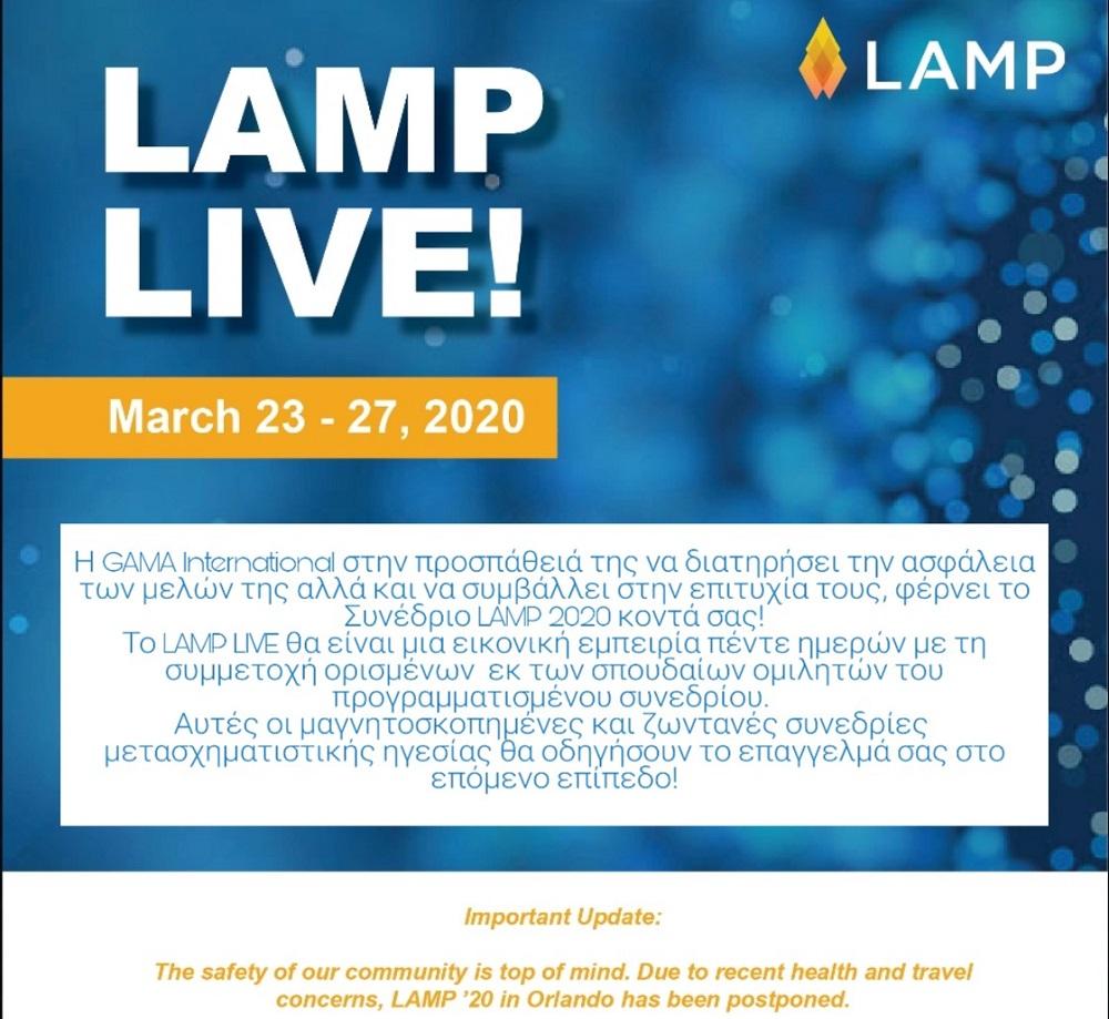 GAMA,LAMP Live