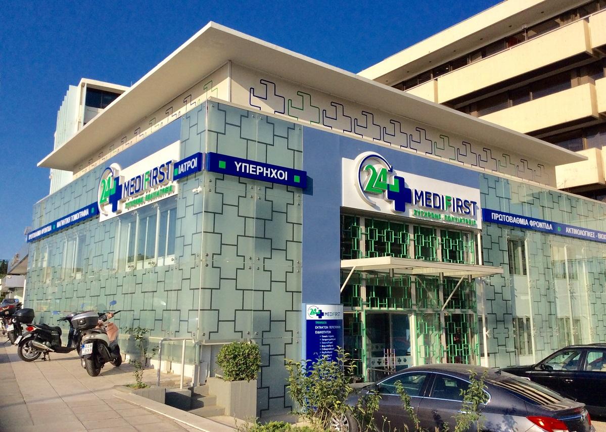 Medifirst,Interamerican