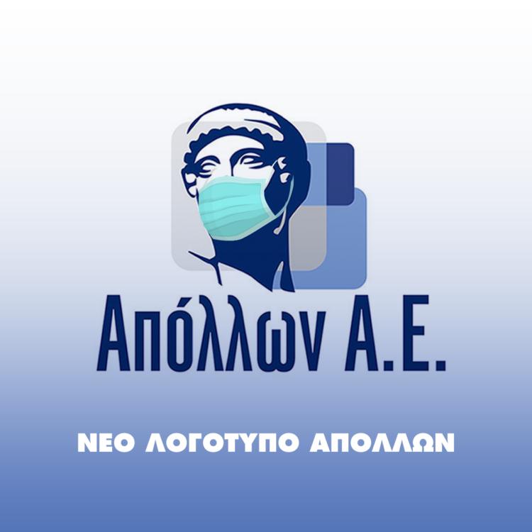Απόλλων logo