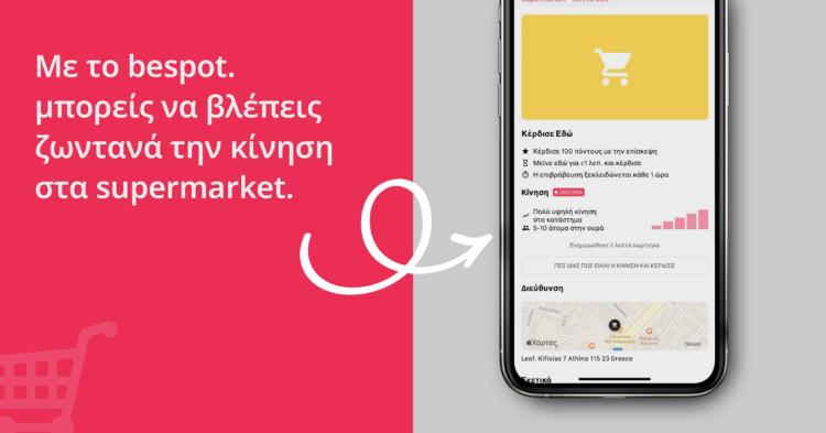 bespot_app