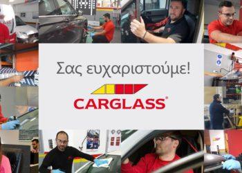 Carglass®
