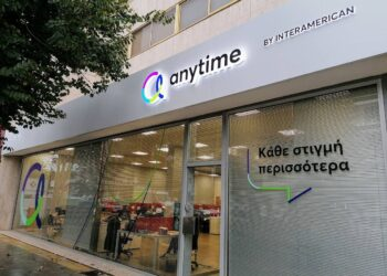 Anytime_Cyprus_Interamerican