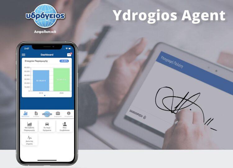 Υδρόγειος-Ydrogios Agent App