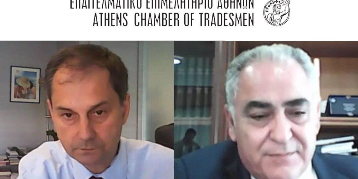 ΕΕΑ-Χ. Θεοχάρης-Γ.Χατζηθεοδοσίου