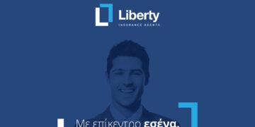 Liberty Insurance Agents