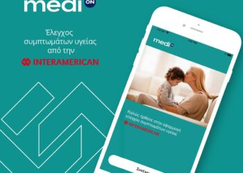Medi-ON_interamerican