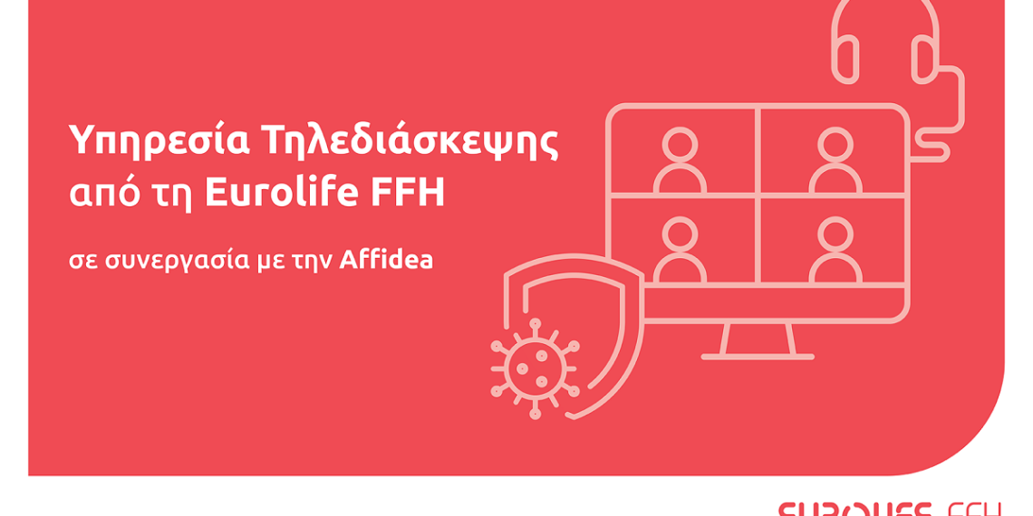 Eurolife FFH_Teleconference