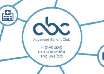 MetLife-Advanced-Benefit-Club-1024x535