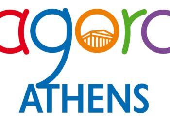 Agora Athens - Πλάκα Μοναστηράκι