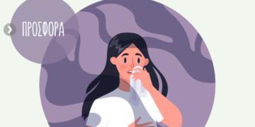 Allergy_ΙΑΣΩ