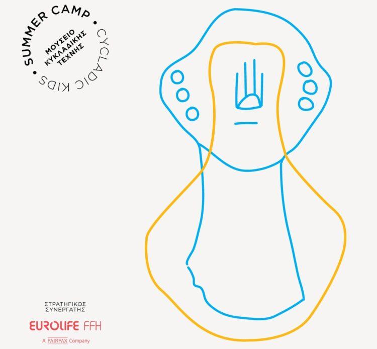 EurolifeFFH_MCA_SummerCamp