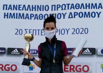 Κατερίνα Ασημακοπούλου