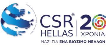 CSR_Hellas