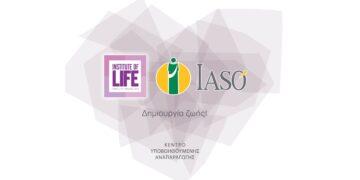 IASO-INDTITUTE OF LIFE IASO