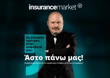 insurancemarket_campaign_Αντώνης Κρόμπας