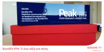 Eurolife FFH-PEAK Awards 2020