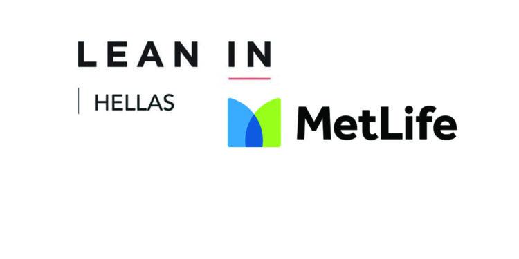 МеtLife-Lean in Hellas
