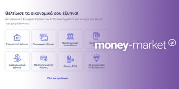 Money-Market.gr-Insurancemarket