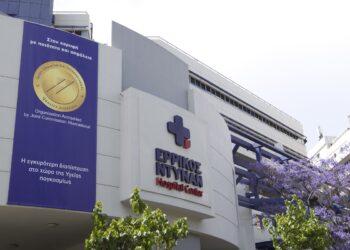 Ερρίκος Ντυνάν Hospital Center