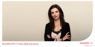 Ειρήνη Νικολοπούλου-Eurolife FFH