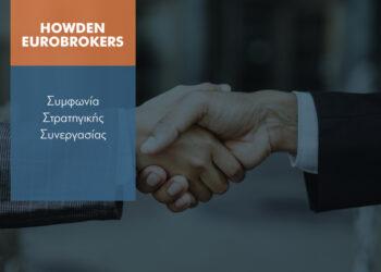 deal-howden-eurobrokers