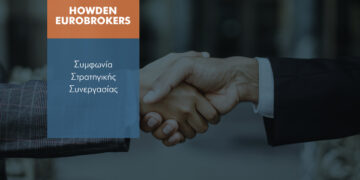 deal-howden-eurobrokers