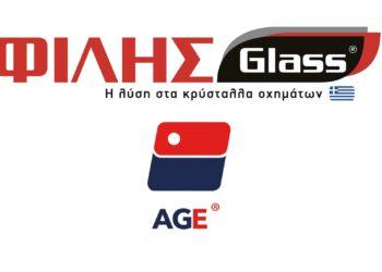 ΦΙΛΗΣGlass_AGE