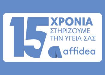 15years_affidea