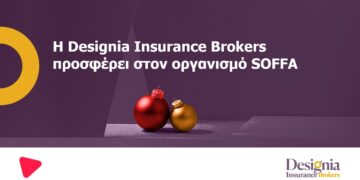 DesigniaInsuranceBrokers_SOFFA