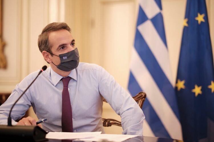 Κ. Μητσοτάκης