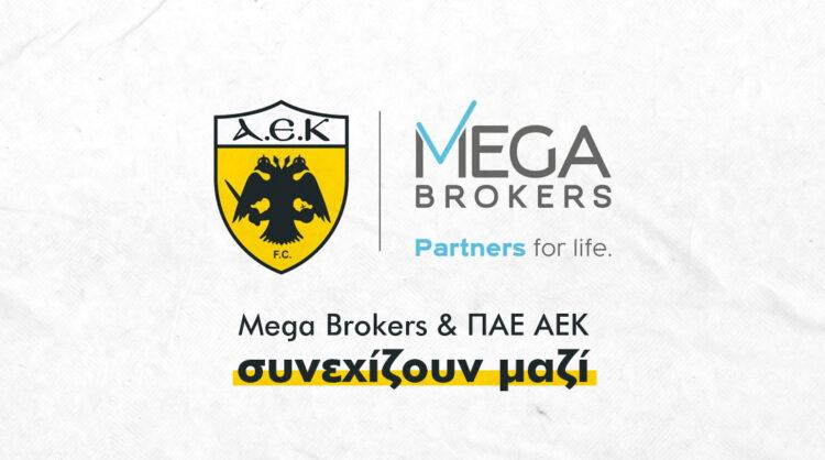 ΠΑΕ ΑΕΚ-Mega Brokers